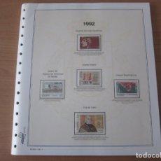 Sellos: ESPAÑA AÑO 1992. Lote 219389540