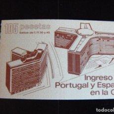 Sellos: ESPAÑA. INGRESO DE ESPAÑA Y PORTUGAL EN LA CE. 2825C EDIFIL. 1986. Lote 219516637