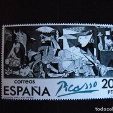 Sellos: ESPAÑA. SELLO PROCEDENTE DE HOJA BLOQUE 2631. EDIFIL. GUERNICA DE PICASSO. 1981.. Lote 219575322