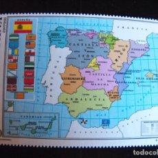 Sellos: ESPAÑA. SELLO PROCEDENTE DE HOJA BLOQUE Nº3460. EDIFIL. ESPAÑA DE LAS AUTONOMÍAS.. 1996.. Lote 219575422