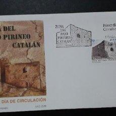 Selos: SELLOS ESPAÑA SOBRES PRIMER DIA AÑO 1999 MNH IMPECABLES. Lote 219592231