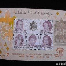 Sellos: ESPAÑA. HOJA BLOQUE. FAMILIA REAL. 1984 Nº 2754 EDIFIL.. Lote 219624600