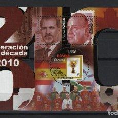 Sellos: R13-B/ ESPAÑA 2020 MNH***, LA GENERACION DE LA DECADA DEL 2010. Lote 219670767