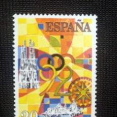 Sellos: ESPAÑA - 1990 - EDIFIL 3047 DISEÑO INFANTIL NUEVO. Lote 219677021