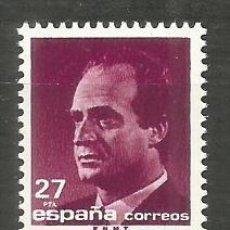 Francobolli: ESPAÑA JUAN CARLOS I EDIFIL NUM. 3156 ** SERIE COMPLETA SIN FIJASELLOS. Lote 219682165