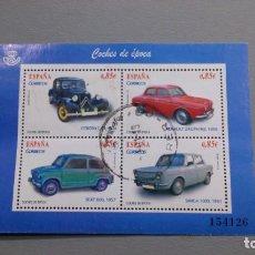 Sellos: ESPAÑA - 2012 - EDIFIL 4725 - COCHES DE EPOCA.. Lote 219731792