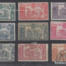Sellos: ESPAÑA SPAIN SELLOS AÑO 1905 III CENTENARIO EL QUIJOTE *. Lote 219755531