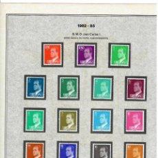 Sellos: SERIE DE 19 SELLOS DEL REY JUAN CARLOS PAPEL FOSFORESCENTE 1982/85. Lote 219838946