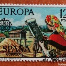 Sellos: ESPAÑA N°2317 USADO (FOTOGRAFÍA ESTÁNDAR). Lote 220091637