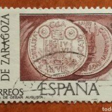 Sellos: ESPAÑA N°2319 USADO (FOTOGRAFÍA ESTÁNDAR). Lote 220092630
