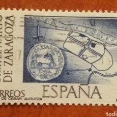 Sellos: ESPAÑA N°2320 USADO (FOTOGRAFÍA ESTÁNDAR). Lote 220093017