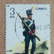 Sellos: ESPAÑA N°2352 USADO (FOTOGRAFÍA ESTÁNDAR). Lote 220099133