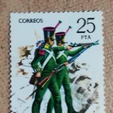 Sellos: ESPAÑA N°2354 USADO (FOTOGRAFÍA ESTÁNDAR). Lote 220100388
