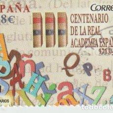 Sellos: SELLOS DE ESPAÑA. Lote 220130916