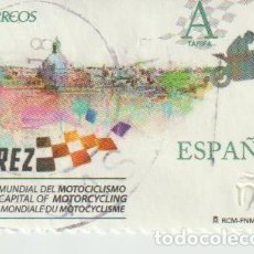 Sellos: SELLOS DE ESPAÑA. Lote 220130936