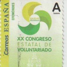 Sellos: SELLOS DE ESPAÑA. Lote 220130993