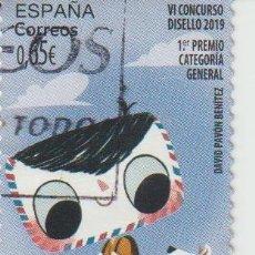 Sellos: SELLOS DE ESPAÑA. Lote 220131030