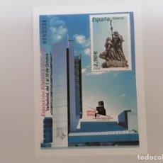 Timbres: ESPAÑA AÑO 2004 H.B. 4117 NUEVO. Lote 220249916