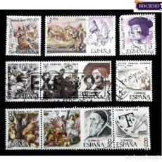 Selos: ESPAÑA 1978. EDIFIL 2460/68 2468. CENTENARIOS. USADO. Lote 53809709