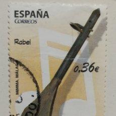 Sellos: ESPAÑA N°4714 USADO (FOTOGRAFÍA ESTÁNDAR). Lote 220526376