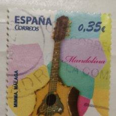 Sellos: ESPAÑA N°4630 USADO (FOTOGRAFÍA ESTÁNDAR). Lote 220527678