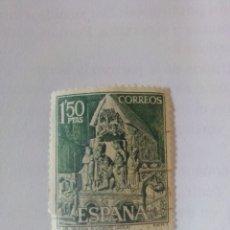 Sellos: SELLOS ESPAÑA. Lote 220572637