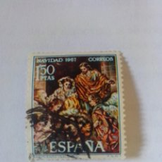 Sellos: SELLOS ESPAÑA. Lote 220572656