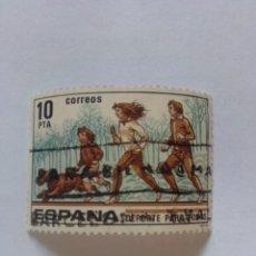 Sellos: SELLOS ESPAÑA. Lote 220572855