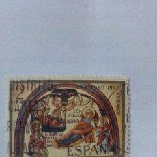 Sellos: SELLOS ESPAÑA. Lote 220573511