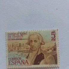 Sellos: SELLOS ESPAÑA. Lote 220577300