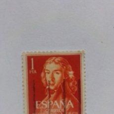 Sellos: SELLOS ESPAÑA. Lote 220577373