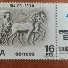 Sellos: ESPAÑA N°2719 USADO (FOTOGRAFÍA ESTÁNDAR). Lote 232197985