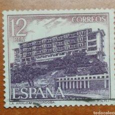 Sellos: ESPAÑA N°2339 USADO (FOTOGRAFÍA ESTÁNDAR). Lote 263213950