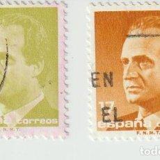 Sellos: SELLOS ESPAÑA. Lote 220621857