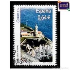 Francobolli: ESPAÑA 2010. EDIFIL SH 4594A 4594 A. FAROS, AVILES, ASTURIAS. USADO. Lote 220663391