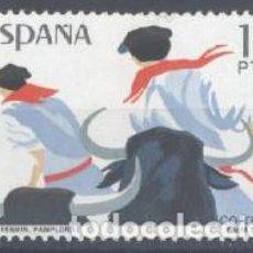Sellos: ESPAÑA - AÑO 1984 - EDIFIL 2746 - SAN FERMÍN - PAMPLONA - USADO. Lote 293890428