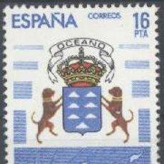 Sellos: ESPAÑA - AÑO 1984 - EDIFIL 2737 - ESTATUTO DE CANARIAS - USADO. Lote 293888098