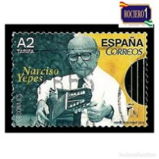 Francobolli: ESPAÑA 2015. EDIFIL 4977. NARCISO YEPES. USADO. Lote 109996295
