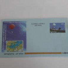Sellos: OBSERVATORIO TIEMPO METROLOGÍA ESPAÑA AEROGRAMAS 1999 FILATELIA COLISEVM. Lote 220743787
