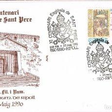 Sellos: 0859. CARTA RIPOLL (GERONA) 1990. XI CENTENARI ESGLESIA ST. PERE. Lote 220758151