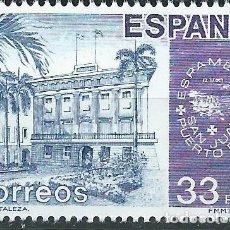 Francobolli: 1982. ESPAÑA. EDIFIL 2673**MNH. AMÉRICA-ESPAÑA. SAN JUAN DE PUERTO RICO. ESPAMER'82.. Lote 220797265