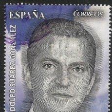Sellos: SELLO USADO DE ESPAÑA, EDIFIL 4837. Lote 220812471