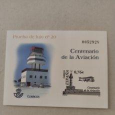 Sellos: ESPAÑA PRUEBA OFICIAL 82 – CENTENARIO DE LA AVIACIÓN – AÑO 2003. Lote 220849038