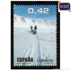 Sellos: ESPAÑA 2007. EDIFIL SH 4345C, 4345 C. DEPORTES. TRAVESÍA EN LA ANTÁRTIDA. USADO. Lote 220871688