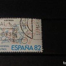 Sellos: SELLO USADO. MUNDIAL DE FUTBOL ESPAÑA´82. 23 DE MAYO DE 1980. EDIFIL 2570.. Lote 95009831