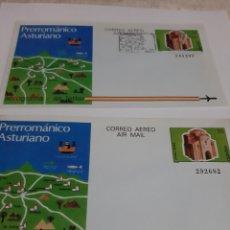 Sellos: RUTAS ESPAÑA AEROGRAMAS 1987 NUEVO/MATASELLOS EDIFIL 212 FILATELIA COLISEVM. Lote 220913778