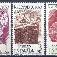 Sellos: EDIFIL 2356-2358 BIMILENARIO DE LUGO 1976 (SERIE COMPLETA). MNH **. Lote 220974011