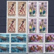 Sellos: EDIFIL 2340-2343 JUEGOS OLÍMPICOS EN MONTREAL 1976 (SERIE COMPLETA EN BLOQUES DE 4). MNH **. Lote 221000681