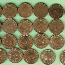 Sellos: TAIWAN. 23 MONEDAS DE 1 DOLLAR, 23 FECHAS DIFERENTES. Lote 221007917