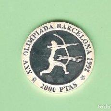Sellos: PLATA-ESPAÑA. 2000 PESETAS 1990. ARQUERO 27 GRAMOS DE LEY 0,925. Lote 221079215